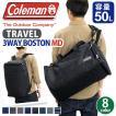 リュック ボストン Coleman コールマン 50L 3WAY 大容量 デイパック リュックサック バックパック MD 3〜4泊 メンズ レディース ブランド 旅行 トラベル