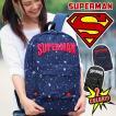 リュックサック スーパーマン SUPERMAN コスモ リュック アメコミ バックパック メンズ レディース 宇宙 柄 通学 通勤 中学生 高校生 DCB-018 gm-037