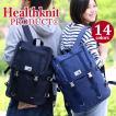 Healthknit ヘルスニット リュックサック リュック バックパック ストリートカジュアル デイパック レディース メンズ 通学 通勤 アウトドア HKB-1051