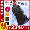 Healthknit ヘルスニット ボディバッグ 軽量 PU ボディーバッグ ワンショルダー メンズ レディース アウトドア レジャー HKB-1046 healthknit-013