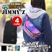 JIMMY'Z ジミーズ リュックサック ウエストリュック リュック デイパック バックパック ショルダー メンズ レディース 2WAY JZA-200 jimmyz-001