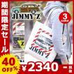 JIMMY'Z ジミーズ トートバッグ トート キャンバス コットン メンズ レディース ママバッグ マザーズバッグ JZA-800 JZA-801 JZA-802 jimmyz-006