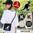 サコッシュ KANGOL カンゴール サコッシュショルダー サコッシュバッグ ショルダーバッグ メンズ レディース 男女兼用 ブランド