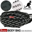 ボディバッグ KANGOL カンゴール ウエストバッグ ワンショルダー クロスボディ ウエストポーチ メンズ レディース 男女兼用 ブランド