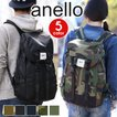 anello アネロ リュックサック リュック 送料無料 デイパック バックパック 男女兼用 男性 女性 タブレット収納 AT-28391 kt-014