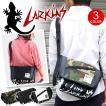 LARKINS ラーキンス ショルダーバッグ メッセンジャーバッグ 通学 旅行 防災 メンズ レディース ストリート ブランド カジュアル LKPM-02