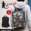 LARKINS ラーキンス リュック リュックサック デイパック バックパック ブリーフバッグ ビジネス 丈夫なターポリン! メンズ 防水 LKCM-05 larkins-013