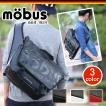メッセンジャーバッグ mobus モーブス カブセ Lサイズ ショルダーバッグ 斜め掛け 男女兼用 MBX404 mobus-006