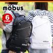 mobus モーブス リュックサック 新作 ディンプル加工で傷 リュック デイパックバックパック メンズ レディース 通学 通勤 MBDP501 mobus-041