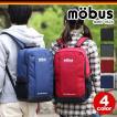 mobus モーブス リュックサック リュック スクエアリュック 四角 ボックス型 タブレット対応 バックパック デイパック メンズ レディース MO-032 mobus2-002
