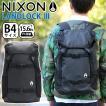 リュックサック NIXON ニクソン 大容量 デイパック LANDLOCK3 ランドロック3 バックパック リュック メンズ レディース ブランド 旅行 レジャー
