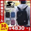 STARTER スターター リュックサック リュック 送料無料 デイパック スクエアリュック BLACK LABEL ST-BAG-001 starter-001