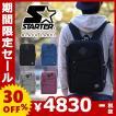 STARTER スターター リュックサック リュック 送料無料 デイパック スクエアリュック BLACK LABEL ST-BAG-002 starter-002
