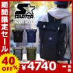 STARTER スターター リュックサック リュック 送料無料 デイパック ロールトップリュック 口折れ BLACK LABEL ST-BAG-003 starter-003