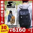 STARTER スターター リュックサック リュック 送料無料 デイパック メタルバックル かぶせリュック BLACK LABEL ST-BAG-005 starter-005