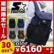 STARTER スターター リュックサック リュック 送料無料 デイパック ボードストラップ かぶせリュック BLACK LABEL ST-BAG-006 starter-006