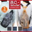 B.C.+ISHUTAL イシュタル ボディバッグ ビーシー 送料無料 2way リュック 通学 通勤 IFA-5704 sw-ishutal-084