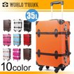 WORLD TRUNK ワールドトランク 送料無料 35L スーツケース トランクキャリー Mサイズ 超軽量 ダイヤルロック ts-7102-53