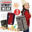 VISION ビジョン リュックサック リュック STREET WEAR ストリートウエア 送料無料 キッズ スクエアリュック 通園 通学 子ども 子供 VSKD501 vision-060
