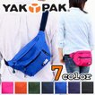 YAKPAK ヤックパック ウエストバッグ ボディバッグ 人気の コーデュラナイロン素材 ボディーバッグ メンズ レディース 通勤 通学 YP0201 yakpak-004