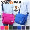 YAKPAK ヤックパック ショルダーバッグ マザーショルダーバッグ 耐久性に優れているコーデュラナイロン素材 通勤 通学 YP0501 yakpak-005