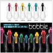 カーボンフィルター付携帯用浄水ボトル ボブル/Bobble 560ml