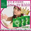 epi soap スキンケア 石鹸 ソープ 美肌 ボディケア イーピーアイソーププレミアム3個セット