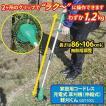 雑草 草刈 芝刈り 家庭用コードレス充電式 草刈機(伸縮式)軽刈くん GGT-10CL