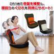 腹筋座椅子 コアスリマーEX