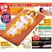 敷きパッド 保温マット 毛布 ひざ掛け NEW暖暖あったか節電マット サイズ200×100cm