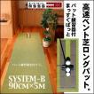パターマット工房 パット練習システムB-90cm×5m 日本製