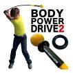 重量級・しなるスイング練習器具 ボディパワードライブ BODY POWER DRIVE【ゴルフ スイング 練習 器具】