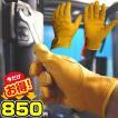 【メール便3双迄OK】革手袋 作業用 皮手袋 作業用手袋 革手袋 手袋 メンズ 富士グローブ 自衛隊 【3650A】