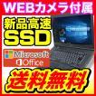 ノートパソコン 安い 中古パソコン テレワーク Micros...