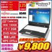 中古パソコン ノートパソコン 本体 ノートPC Windows7 A4 15.6型 Celeron 2.10GHz HDD160GB メモリ2GB DVDROMドライブ 無線LAN 富士通 LIFEBOOK A540 Office付き