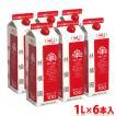 【送料無料】ゴールド農園のりんごジュース 林檎園 1000ml×6本(紙パック)