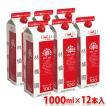【送料無料】ゴールド農園 りんごジュース 林檎園 1000ml×12本(6本×2箱)