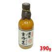 小浜特産 雲丹醤(うにひしお) 390g