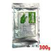 抹茶塩 300g(業務用サイズ)