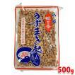 山福 味百華 渦巻き麩 500g(やきふ うずまき麩)
