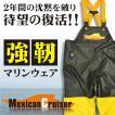 「プロノ」オリジナルマリンサロペット「メキシカンクルーザー」/F-15015S/【2012 EXS 年間 カッパ】
