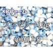 昆虫ゼリー KBファーム製プロゼリー 16g1袋(100個入り)