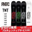 18-19 FNTC < TNT >レイトプロジ...