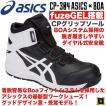 CP304 asics アシックス ダイヤル式安全靴 Boaフィットシステム ハイカット セーフティシューズ 耐油 耐滑 耐摩耗 CPソール fuzeGEL JSAA A種 ブラック/ホワイト