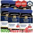 マヌカハニー MGO400+ UMF13+ 500g◆5+1個(6個)セット manukahealth【送料無料】マヌカハニー 500g マヌカハニー マヌカ蜂蜜