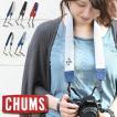 チャムス ストラップ / CHUMS CAMERA STRAP SWEAT NYLON ch60-2184 カメラ 一眼レフ ミラーレス デジカメ デジタルカメラ カメラ女子 カラフル お洒落
