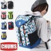 チャムス バックパック CHUMS Book Pack Sweat Nylon リュック ポーチ CH60-0680
