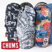 チャムス ポーチ ペンケース CHUMS Recycle Long Stand Case CH60-3131 リサイクルロングスタンドケース カトラリー キャンプ ケース ベルト ポーチ ポケット