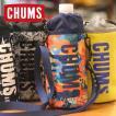 チャムス ボトルホルダー CHUMS Recycle Bottle Holder リサイクルボトルホルダー CH60-3139 カラビナ ショルダー ストラップ ポーチ ボトル ロゴ 登山