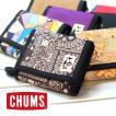 チャムス 財布 二つ折り CHUMS リサイクルマルチウォレット ウォレット CH60-3141 カード ケース ポケット 鍵 財布 定期